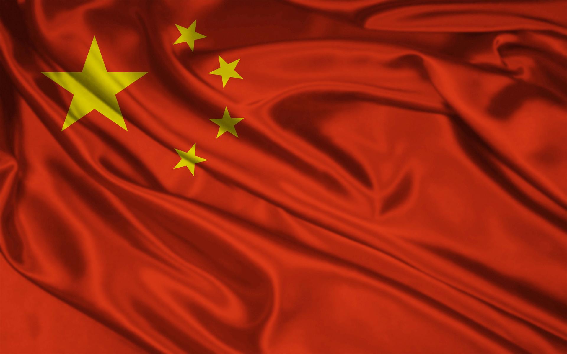 20141020 China afbeelding